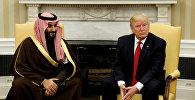 Встреча президента США Дональда Трампа с принцем Мухаммедом бен Сальманом в Белом доме, Вашингтон, 14 марта 2017 года