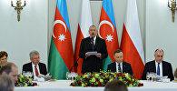 Выступление президента Азербайджана Ильхама Алиева на официальном приеме в Польше