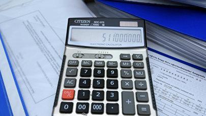 Финансовые операции, фото из архива