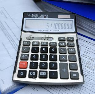 Финансовые операции
