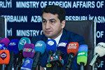Глава пресс-службы министерства иностранных дел АР Хикмет Гаджиев, фото из архива