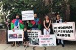 Акция протеста перед посольством Армении в Вашингтоне