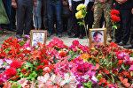 Могилы убитых армянскими ВС Сахибы Гулиевой и ее двухлетней внучки Захры