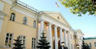 Посольство Армении в России