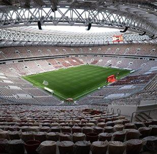 Церемония объявления маршрута Тура Кубка чемпионата мира по футболу 2018