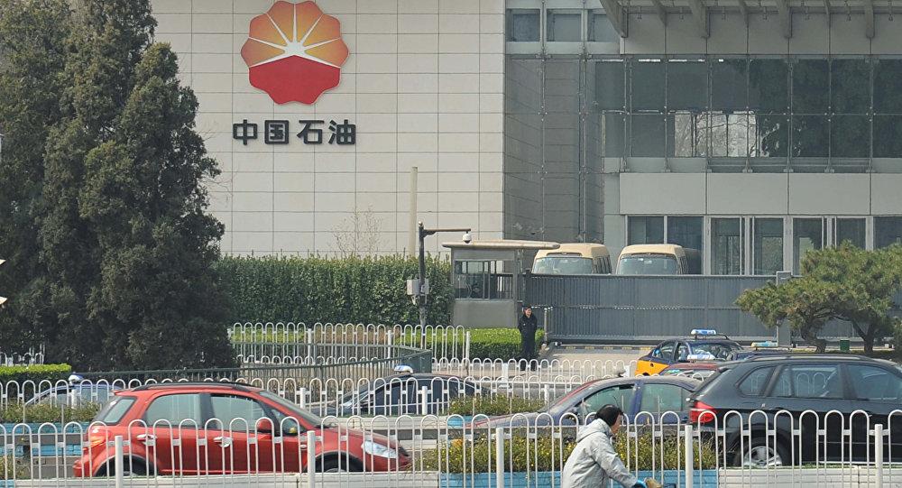 Штаб-квартира Китайской национальной нефтегазовой корпорации в Пекине, фото из архива