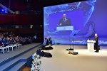 Президент Ильхам Алиев принял участие в мероприятии президентов в 22-м Всемирном нефтяном конгрессе