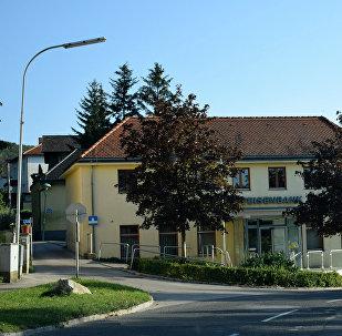 Ярмарочная коммуна Мауэрбах в Австрии, фото из архива