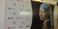 В Park Cinema состоялась пресс-конференция британского режиссера Фила Грабски