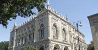 Здание Исмаилия в Баку