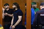 Слева направо: Хамзат Бахаев, Заур Дадаев, Анзор Губашев и Шадид Губашев, обвиняемые по делу об убийстве политика Бориса Немцова, во время оглашения приговора в Московском окружном военном суде