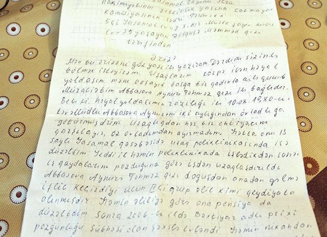 Дильгуша Мамедова неоднократно обращалась в разные инстанции