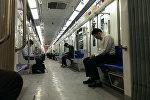 Tehran metrosu