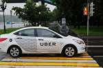 Uber taksisi
