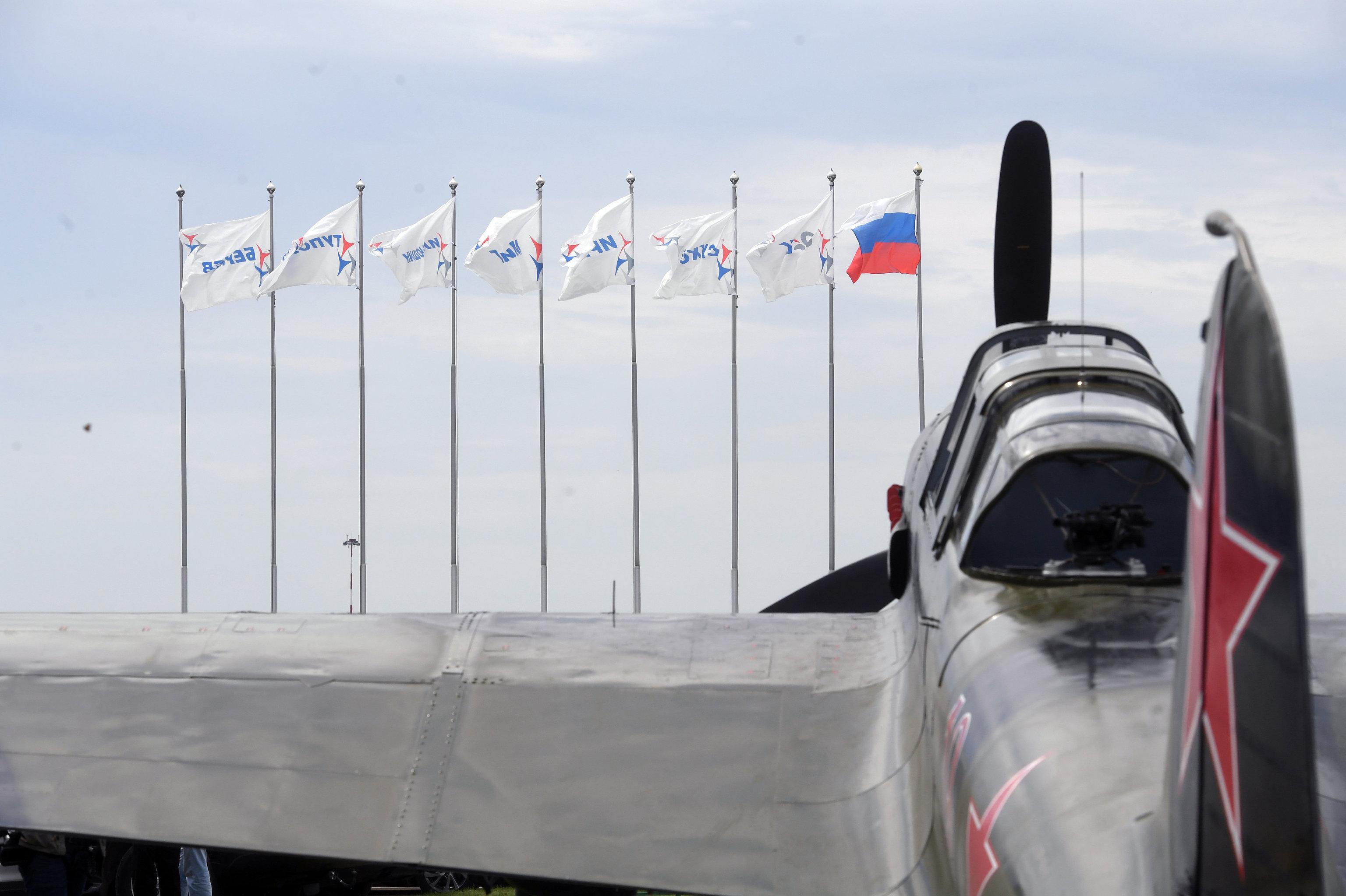 Самолет ИЛ-2 (1942 г.) на полигоне во время подготовки к открытию Международного авиационно-космического салона МАКС-2017 в Жуковском