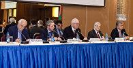 Международная конференция по вопросу Иерусалима