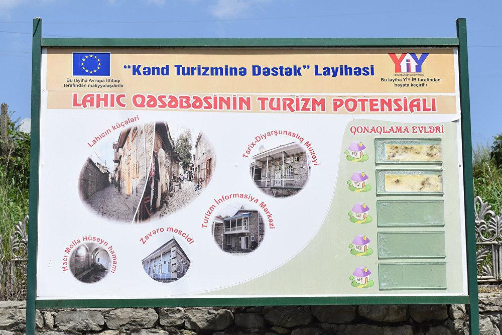 Lahıc qəsəbəsi