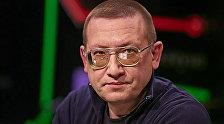 Доктор культурологии, профессор МГУ Владимир Елистратов