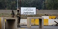 Курдские боевики в Ираке