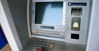 Банкомат, фото из архива