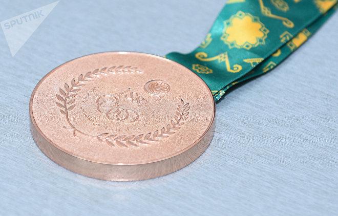 Бронзовая медаль IV Игр исламской солидарности
