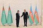 Церемония официальной встречи президента Туркменистана Гурбангулы Бердымухамедова