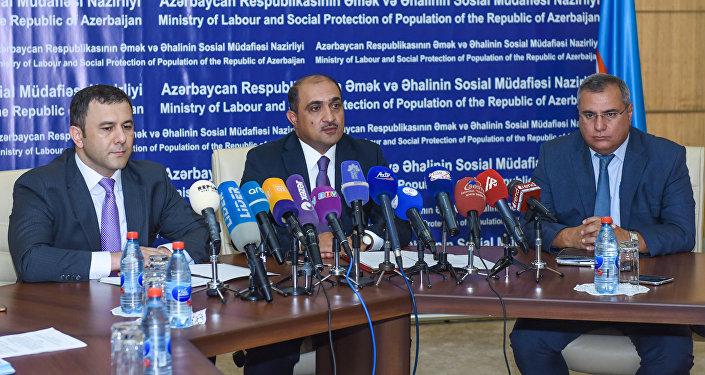 Пресс-конференция, посвященная закону Об обязательном страховании от безработицы, в Министерстве труда и социальной защиты населения Азербайджана