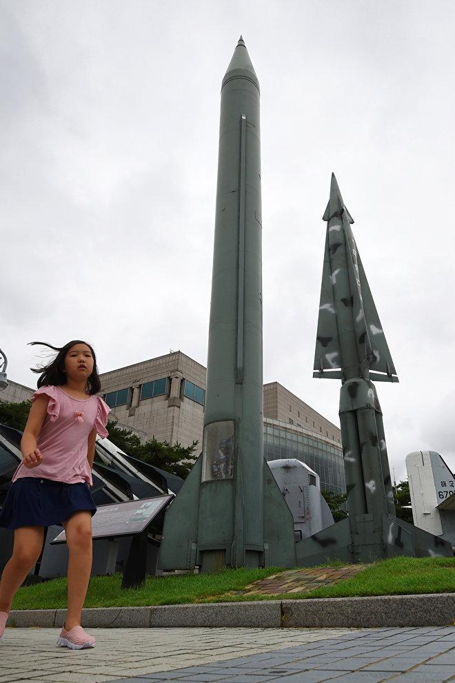 Seulda yerləşən Hərbi memorial