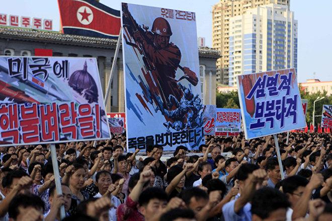 Şimali Koreyada ABŞ-a qarşı mitinq