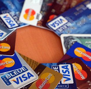 Kredit kartları, arxiv şəkli