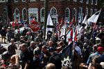 Протесты в Вирджинии, 12 августа 2017 года