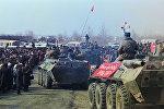Вывод ограниченного контингента советских войск из Афганистана, Тормез, Узбекистан, 15 февраля 1989 года