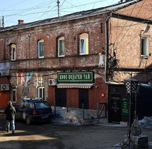 Vladivostok şəhəri, arxiv şəkli