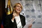 Venesuelanın baş prokuroru Luiza Orteqa Diaz