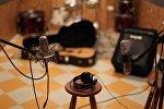 Студия звукозаписи, фото из архива