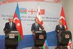 Главы МИД Азербайджана, Грузии и Турции Эльмар Мамедъяров, Михаил Джанелидзе и Мевлют Чавушоглу (слева направо) во время встречи в Тбилиси, 19 февраля 2016 года
