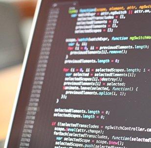 Программный код, фото из архива