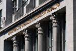 Rusiya Maliyyə nazirliyinin binası