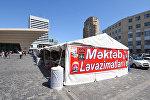 Палаточные школьные ярмарки около станций метро в Баку