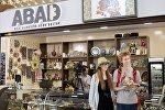 Туристы в центре ABAD, фото из архива