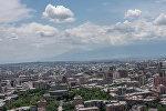 Город Ереван, фото из архива