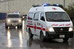 Карета скорой помощи в Бейруте, фото из архива