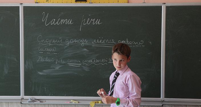 Обучение русскому языку в одной из школ, фото из архива