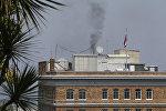 Rusiyanın San Fransiskodakı Baş konsulluğunun binasının bacasından çıxan tüstü, 1 sentyabr 2017-ci il