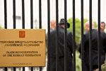 Табличка на воротах российского торгового представительства в Вашингтоне