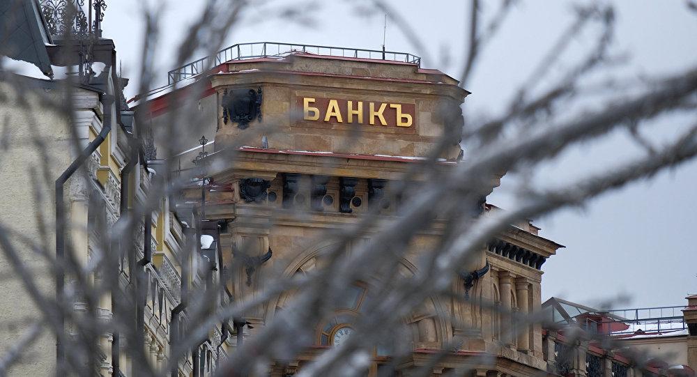 Rusiya beynəlxalq bankı