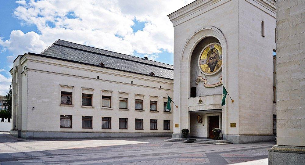 Moskva və Bütün Rusiya Patriarxı Kirilin Müqəddəs Danilov monastrındakı iqamətgahı, Moskva