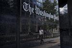 The Washington Post-un ofis binası, arxiv şəkli