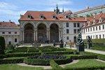 Здание Сената Чехии в Вальдштейнском саду