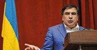 Лидер Движения новых сил, бывший глава Одесской области Михаил Саакашвили, фото из архива